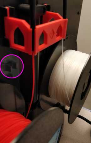 FFCP_filament_guide